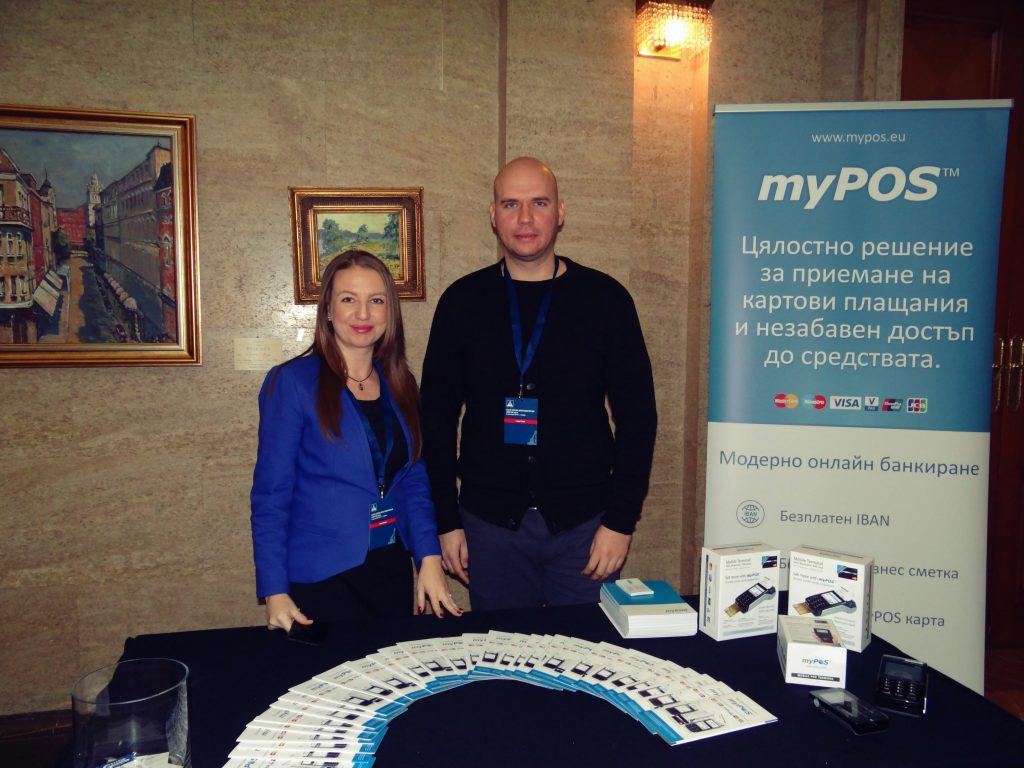 myPOS Team at Bulgaria Economic Forum 2016