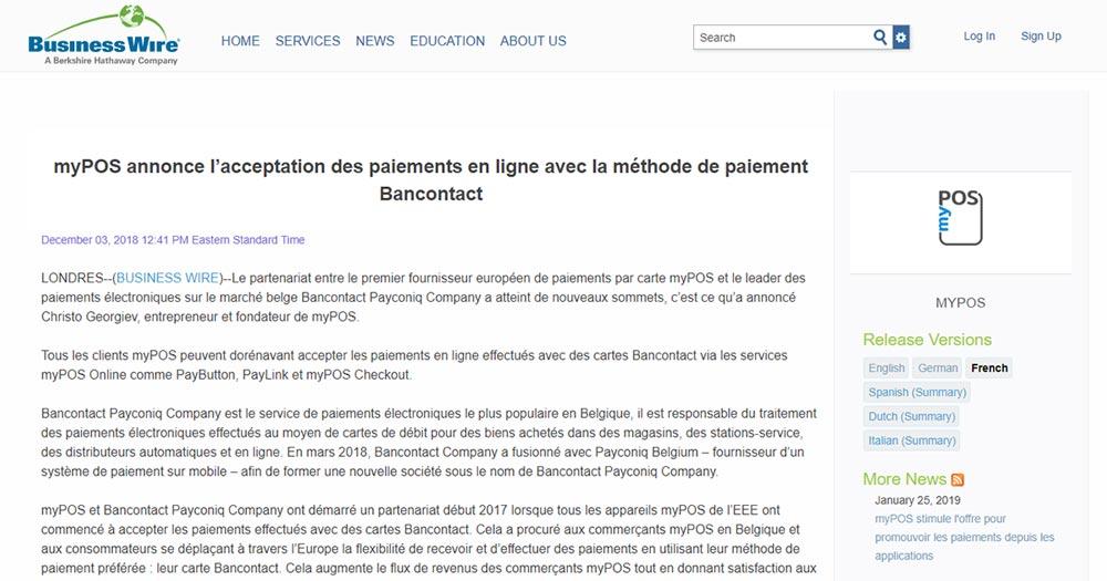 myPOS annonce l'acceptation des paiements en ligne avec la méthode de paiement Bancontact