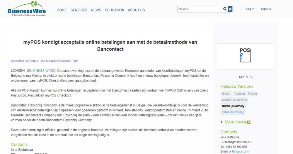 myPOS kondigt acceptatie online betalingen aan met de betaalmethode van Bancontact
