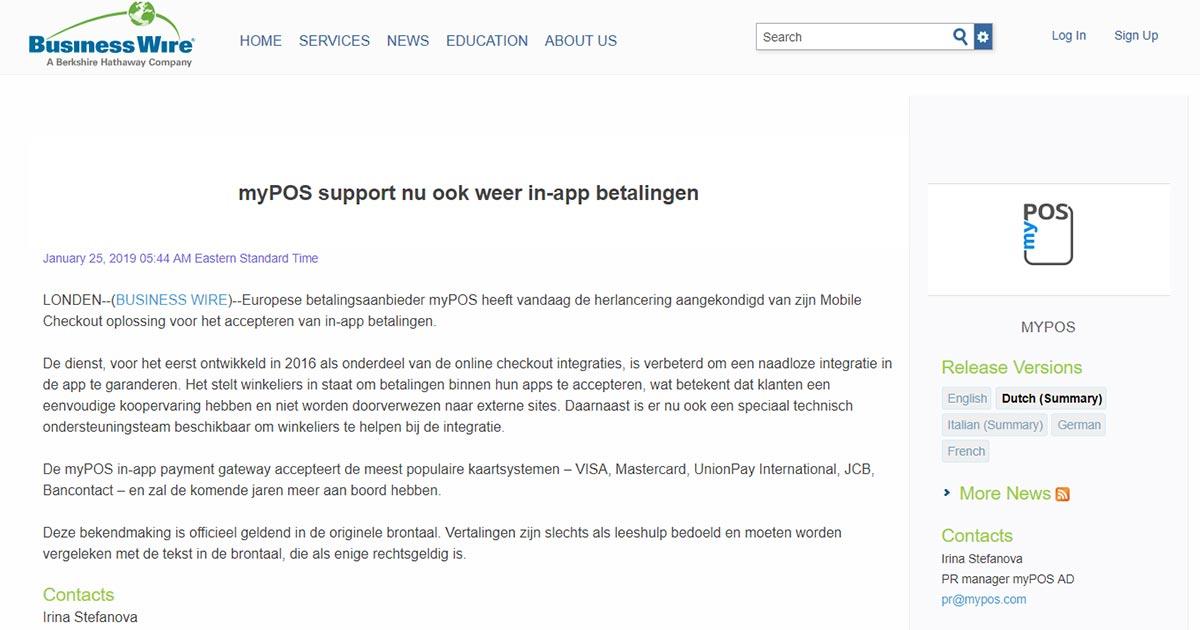 myPOS-support-nu-ook-weer-in-app-betalingen